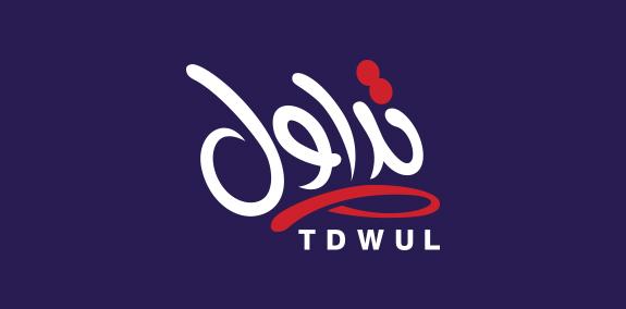 Tdwul