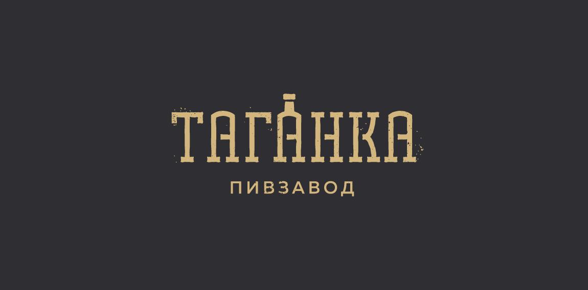 Taganka